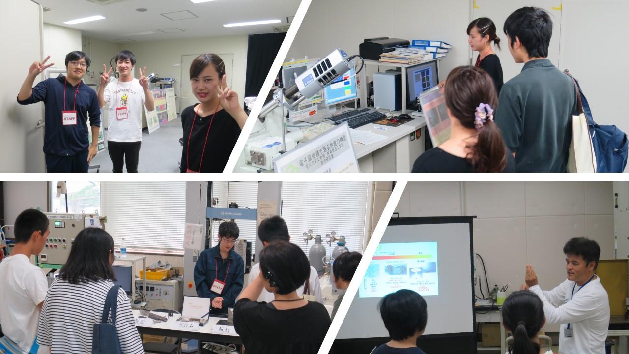 先端マテリアル科学コースはものづくりのための材料開発および設計を積極的に推進できる高度な次世代の技術者を育成します。